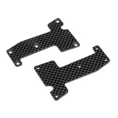 Woven Graphite Arm Covers (Front) HB111741